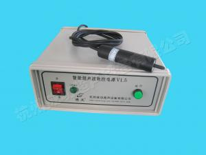 China 60 KHz High Frequency Ultrasonic Spot Welding Machine PLC For Smart Card on sale