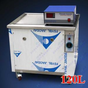 China 120L 1500W Stainless steel Industrial Ultrasonic cleaning machine for Saw blade, saw tooth, band saw on sale