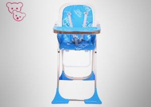 China Over 6 Months Infant High Chair Super Light Weight  Without Sharp Corners on sale