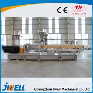 China PVC Ribbed Plastic Pipe Extrusion Line , PVC Pipe Production Line Jwell Brand on sale