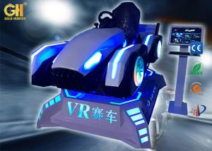 China 1 Player Real Feeling VR Car Racing Game Machine / VR F1 Simulator on sale