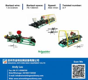 China CS-A SC-C Automatic High speed Double Reverse Twisted Barbed Wire Making Machine on sale