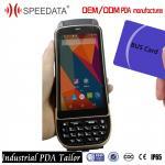 4G LTE Cargo Management Handheld UHF RFID Reader Information Tracking Device 5 meter Distance