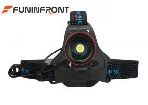 China 3 Files Outdoor LED Headlamp Zoomable, Ultra Bright CREE XM-L T6 LED Headlight on sale