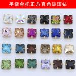 Sew On Rhinestones Gold Claw Square Glass Shine Bright Strass Handmade Artwork Interior Decoration Sewing Cardiff Trims