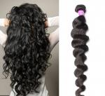 Water Wave peruvian body wave virgin hair Remy Weft Hair For Black Women