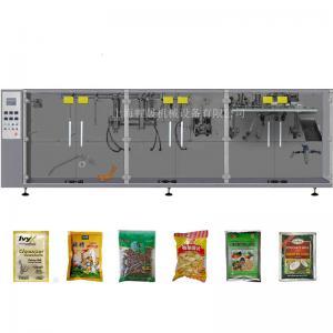 China Multi-function Sachet Packing Machine WHM-180Z on sale