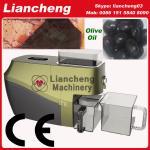 ЛК-200 многофункциональный домочадец 3кг в машину прессы масла часа/экспеллер масла/экстрактор масла