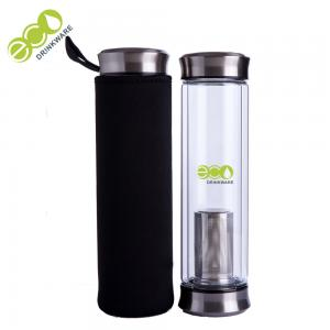 China Eco - Friendly Double Wall Glass Infuser Bottle With Leather Feeling Lid on sale