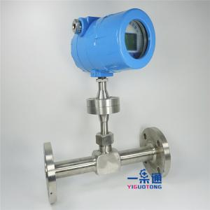 China LCD Display Electromagnetic Flow Meter Stainless Steel Thermal Mass Flow Meter on sale