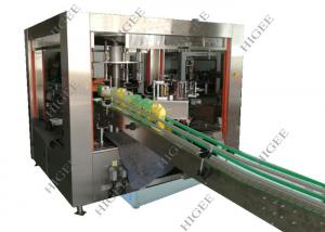 China Glass / Plastic Caontainer Glue Labeling Machine , Hot Melt Glue Machine For Bottle Cans on sale