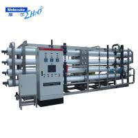Reverse Osmosis RO Water Filter Machine / Drinking Water Treatment  ISO14001 Certification