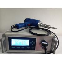 Handheld Electronic Ultrasonic Metal Welding Machine For Home / Packaging Industry