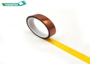 China High Temp Kapton Polyimide Tape , Heat Proof Masking Tape OEM Service on sale