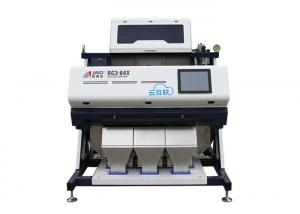 China High Speed Intelligent Rice Color Sorter Machine Small Agriculture Machinery on sale