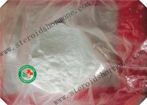 China Pharmaceutical LocalAnesthetic Agents Procaine CAS 51-05-8 Bulk White Powder For Anti-inflammatory Anesthetic Anodyne on sale
