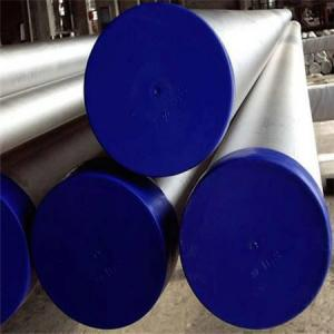 China High Strength Duplex Stainless Steel Tubing 17-4PH T-630 17-4PH Excellent Corrosion Resistance on sale