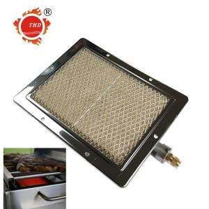 China BBQ infrared catalytic ceramic gas burner used for Shawarma Grill Roaster on sale