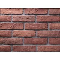 China thin brick veneer for wall cladding with special antique texture on sale