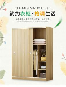 China Panel Board Bedroom Furniture Wardrobe Custom Made For Hotel ISO9001 on sale
