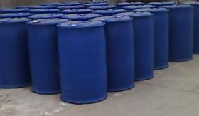 China Amino Trimethylene Phosphonic Acid,Potassium salt(ATMPKx) on sale