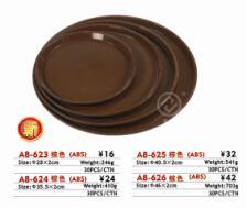 China RT-28 plastic round brown anti slip tray on sale
