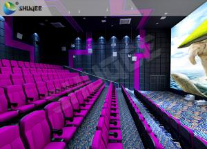 China Vibration Sound 4D Cinema Equipment With Splendid Violet Shake Cinema Chairs on sale