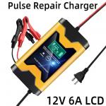 12v Pulse Repair Lead acid Battery Charger 12V 6A motorcycle car battery charger temperature control compensation