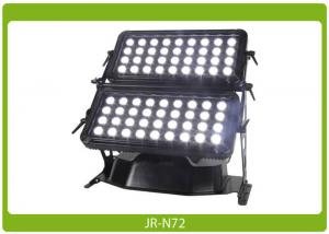China 72X8W RGBW 4in1 LED Architectural Wash IP65 Waterproof Certified on sale