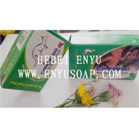 Cangaroo soap OEM soap Medicated soap, brand medicated