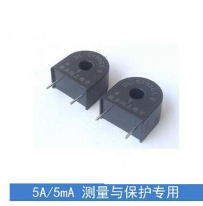 China Dl-ct03c1.0 miniature current transformer 5a/5ma range 0~15a measurement and protection of small size, high precision on sale