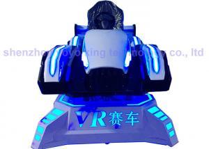 China Virtual Reality Car Video Game Simulator with Speeding Race Deepon E3 on sale