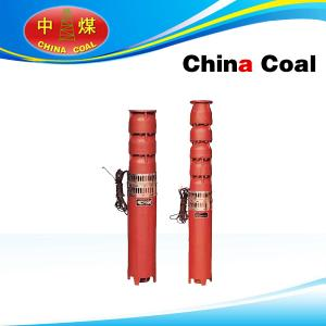 China QJR hot water submersible pump on sale