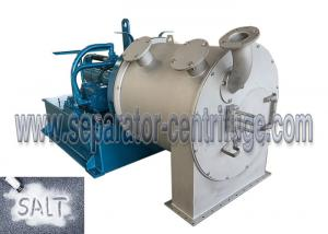 Quality High Cost Performance 2 Stage Pusher Salt Basket Centrifuge Machine for sale