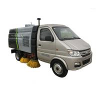 2.5cbm Trash Collected Vehicle Price Of mini street sweeper