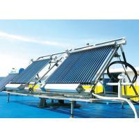 China la plupart de chauffe-eau solaire à panneau plat populaire on sale