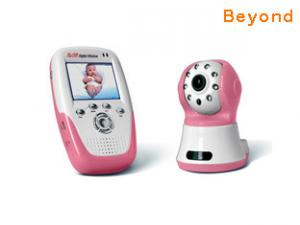 China Wireless Baby Monitor with IR Night Vision, AV Output and Auto-awake on sale