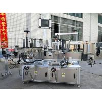 Two-Sided Front & Back Self Adhesive Labeling Machine With Touch screen Full Automatic