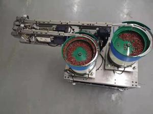 China JM20  Multiple  Insert  / inserter machine Samsun  Yamaha Band on sale
