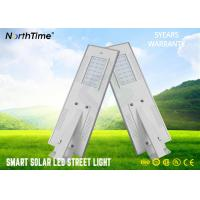 China Off Grid Sun Energy Powered 25w LED Street Light With Solar Panel PIR Motion Sensor on sale