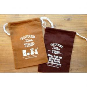 China Traveler's Factory coffee Bag Dark brown Cotton Bag wholesale