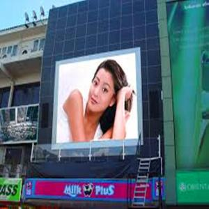 China Outdoor P16 Led Display Boards on sale