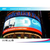 Large Video SMD 3535 Curved LED Panel , 8mm Led Screen for Outdoor Wall advertising