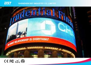 China Large Video SMD 3535 Curved LED Panel , 8mm Led Screen for Outdoor Wall advertising on sale