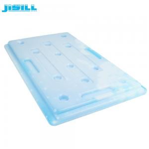 China Long Lasting Low Temperature HDPE Hard Plastic Large Cooler Ice Packs Phase Change Material For Medical Transport on sale