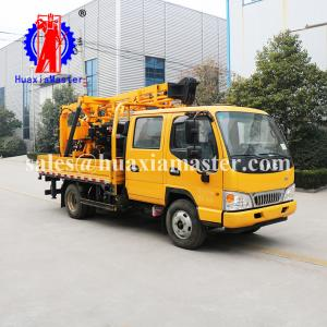 China Huaxia master XYC-200 portable vehicle hydraulic water well drilling equipment for sale on sale