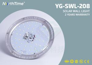 China High Lumen Bridgelux 6000K 30 W LED Solar Pathway Light For Government Project on sale