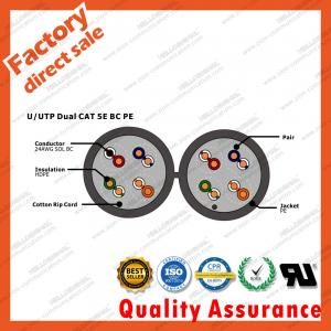 China 24 awg dual utp cat5e cables 0.5 bc figure 8  8 Pairs twisted PE jacket outdoor Fluke black color on sale