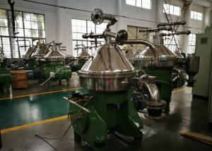 China Efficiency Disc Oil Separator Centrifuge Automatic Discharge For Fish Oil / Animal Oil on sale