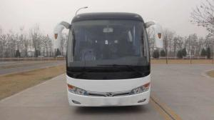 China Diesel Used King Long Coaches 51 Seats Bulk Passengers 2008 Year Made on sale